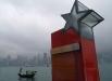2007-hkinte_03