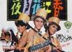 A-2006-hongkongnocturne