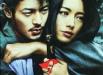 A-2006-shinobi