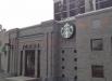 Starbucks-cinese