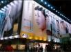 Diario_Hong Kong_04_landmark_01