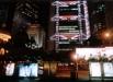 Diario_Hong Kong_04_landmark_02