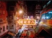 Diario_Hong Kong_04_landmark_06