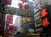 Diario_Hong Kong_04_landmark_07