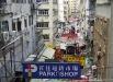 Diario_Hong Kong_2005_1-2_07