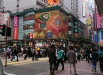 Diario_Hong Kong_2005_1-3_13