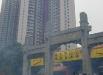 Diario_Hong Kong_2005_2-2_14