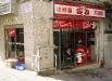Diario_Hong Kong_2005_4-1_04
