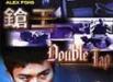 doubletap_16