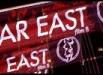 Natale 2006, Gennaio 2007 - Special Far East Film 8