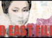 Aprile-Maggio 2009 - Far East FIlm 11 Cronaca