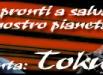 Marzo 2008 - Nuova Sezione: Tokusatsu