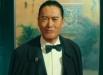 The-Man-From-Macau
