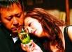 Green Tea (Zhang Yuan, 2003)