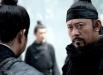 The Lost Bladesman (Alan Mak e Felix Chong, 2011)