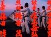 karatebullfighter_13