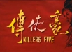 killersfive_03