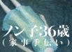 kumakiri_02