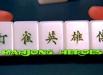 mahjongheroes_01