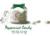 PeppermintCandy_00