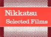 Nikkatsu-01-00