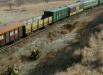 railroadtigers5