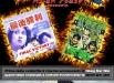 PRIMA DELLA CELEBRITA\' il Cinema sconosciuto di Wong Kar-wai