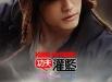 kungfudunk_15