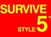survivestyle5_01
