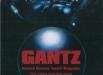 Gantz_movie_poster_53078107