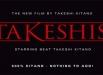 takeshis_00