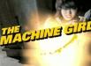 machinegirl_10