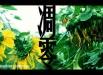 thesunflowers_01