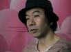 Tsukamoto Shinya at Frankfurt