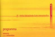 Venezia, 61° edizione (01 Settembre - 11 Settembre 2004 ) E' stata una strana mostra quella del 2004. Anomala. Frammentaria. Tagliata a colpi di katana […]