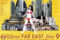 Udine, 9° edizione (20 Aprile – 28 Aprile 2007) Ennesima edizione in crescita per il Far East Film Festival che giunge alla sua veneranda nona […]