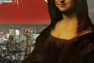 Udine, 11° edizione (24 Aprile - 02 Maggio 2009) Una nuova edizione dopo un decennale, come dichiarato dallo stesso direttore del festival Sabrina Barracetti, è […]