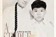 Premio a Venezia 68 come migliore attrice è il commovente nuovo film della veterana Ann Hui. Un film dolcissimo e commovente.