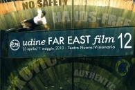 """Il nostro ormai """"classico"""" reportage dall'edizione 12 del Far East Film Festival di Udine, evento unico per ogni appassionato di cinema."""