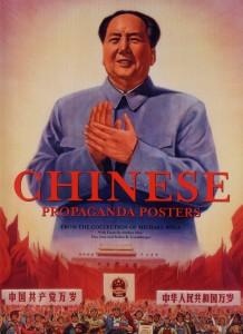 chinesepropoganda