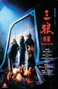 sentenced_to_hang