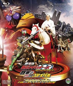 kamen-rider-ooo-wonderful-the-movie-the-shogun-and-the-21-core-medals
