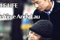 """L'8 marzo esce nelle sale italiane """"A Simple Life"""" di Ann Hui. Abbiamo intervistato i due protagonisti Andy Lau e Deanie Yip che con questa interpretazione ha vinto il premio come migliore attrice al Festival di Venezia 68."""