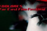 Aggiorniamo il nostro report esclusivo delle Tokyo Dolores al 14th Far East Film Festival di Udine con un nuovo video inedito dello show.