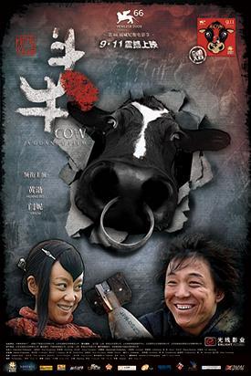 recensione Cow