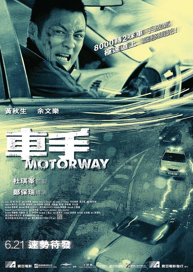 Motorway di Soi Cheang