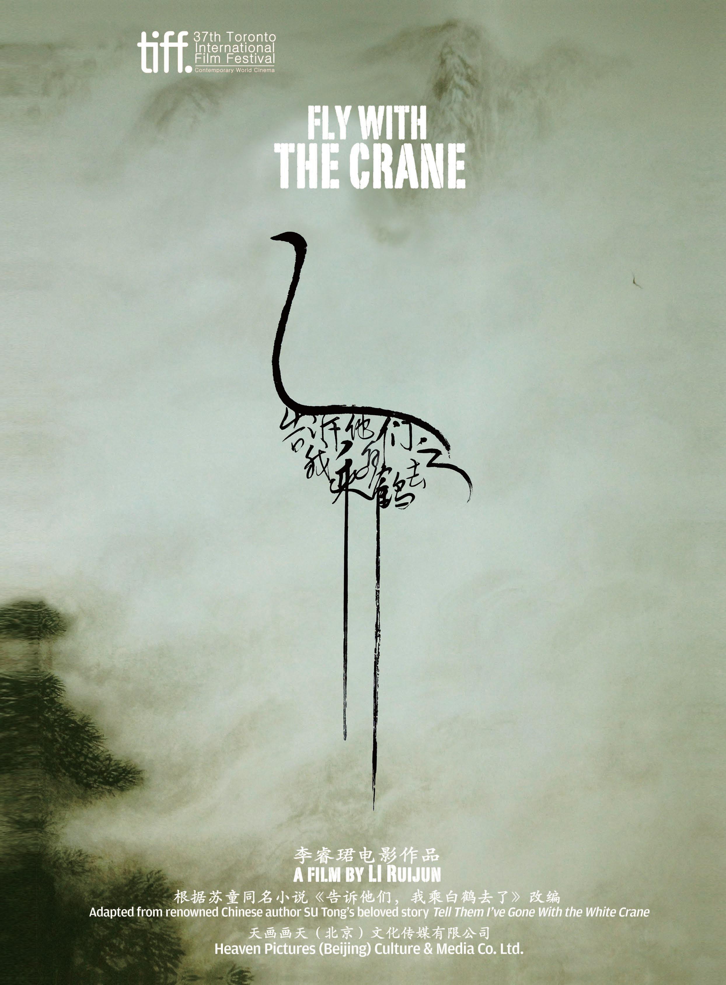 Fly with the Crane di Li Ruijun