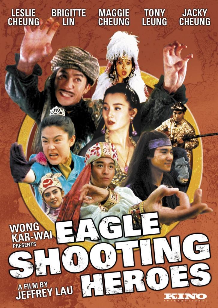 The Eagle Shooting Heroes di Jeff Lau