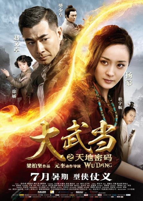 Wu Dang di Patrick Leung