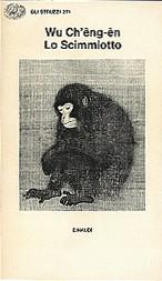 lo scimmiotto